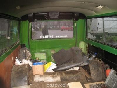 Аукцион по торговле транспортом этого раздела-РАФ - IMG_3924.jpg